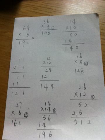 写出十二道竖式计算的乘法应写出答案图片