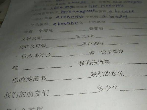 吃一个冰激凌的英语单词怎么写带的一个樱桃的英语单词怎么写子葡萄的