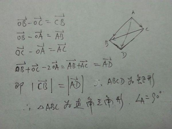 设向量a与向量b互相垂直,且a向量的模=3,b向量的模=2