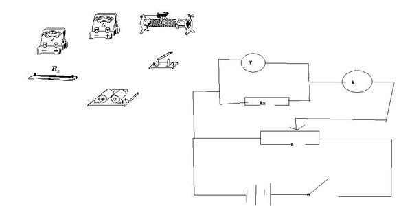 根据电路图连接实物图请把图画出来 3q