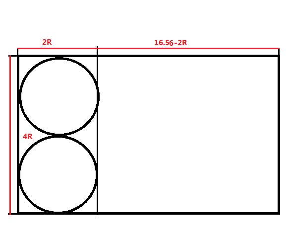 一个圆柱形状的油桶,从里面量得底面直径是4分米,高是