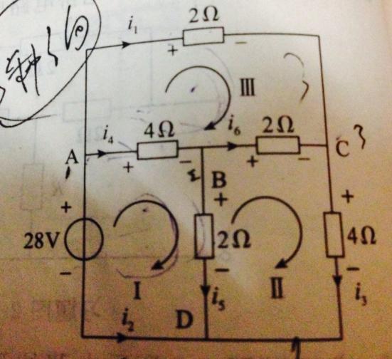 求各支路电流?用网孔电流法解过,数不太会算,我想知道