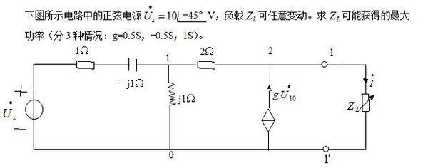 在电路计算中,若算出等效阻抗为-5 j10表示什么意思啊