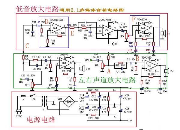 求tda2030最大功率功放电路图.