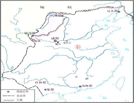 中国古代的疆域发展经历不断发展变化过程,阅读下列三幅地图,回答相关