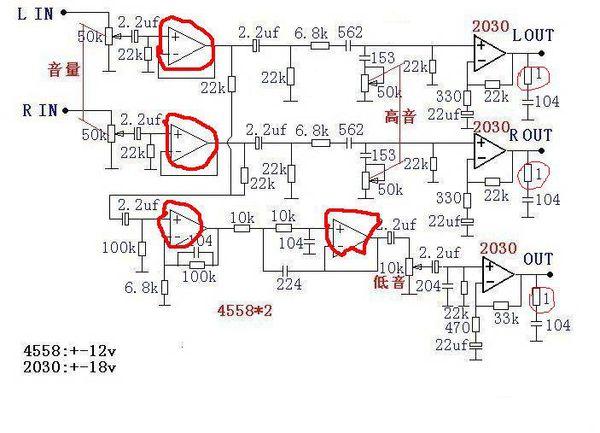 tda2030重低音电路分析1:图里面画红圈的四个元件是什么,起什么作用.