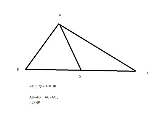 如何证明锐角三角形两条短边平方和大于长边平方?图片