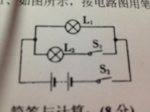 初中物理 看电路图连接电路元件怎么做