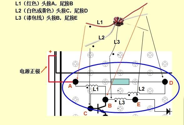 这是我们电磁炮的电路图,求大神解答这个电路图的原理