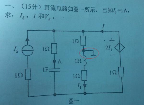 我的问题是,在图中画红圈处,电路接地的那一条支路电流为什么还是等于