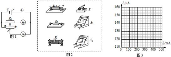 电路 电路图 电子 工程图 平面图 原理图 545_184