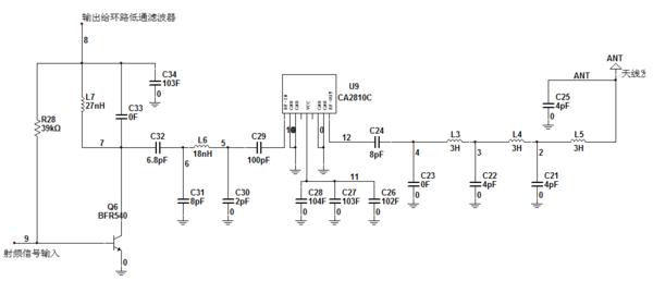 射频发射电路 这个系统是锁相环频率合成器 这三块电路分别是锁相式