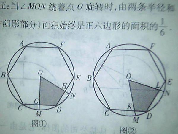 如图,正六边形abcdef内接于圆o,圆o的半径为1,则弧ab的长为