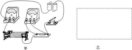 小莉将实物连接成如图甲所示的电路.