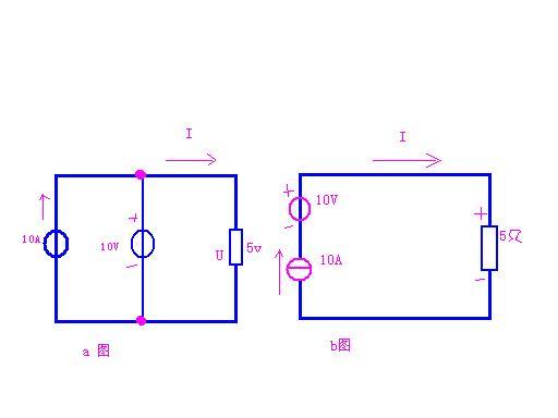 恒流压电路如图a所示恒流源(10a)和恒压源(10v)并联,负载电阻5欧,请