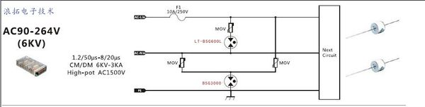 znr14k压敏电阻并联在220v 电路上实际电压多少