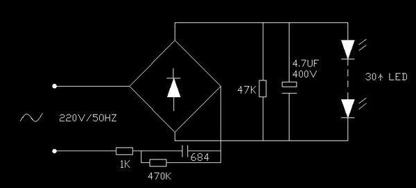 求阻容压降的电流电路如图,求高手帮忙算下后面发光二极管的电流是