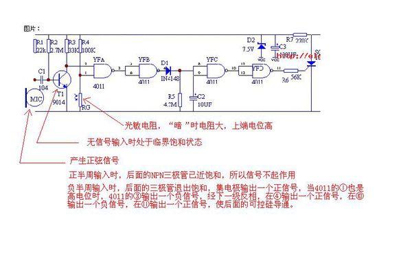 共发三极管,基极电阻rb=2.2m,集电极电阻rc=470k,发射