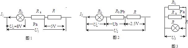 如图所示电路,电源是多档的学生电源,各档的电压不等.