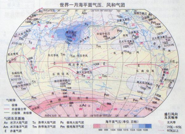 看世界一月海平面气压,看世界一月海平面气压 回答,低压与低压 高压与