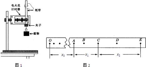 电路 电路图 电子 原理图 466_214