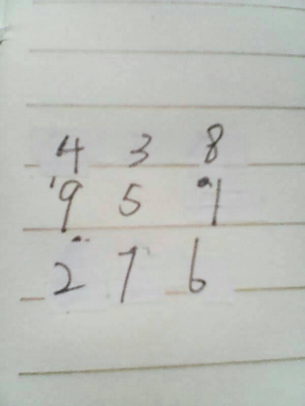 九宫格等于4_把1~9这9个数填入九格宫里,使每一横、竖、斜相等 - 雨露学习互助