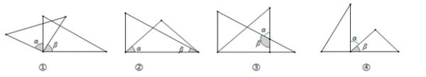 将一副三角板按如图所示位置摆放,其中∠α=∠β的是( )