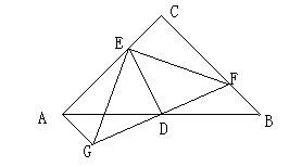 如图abc中ac ab bc_已知:如图,Rt三角形ABC 中,角ACB=90度,D为AB中点,DE,DF分别交AC于E,交BC ...