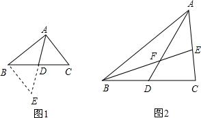 若ab 10 bc 8 ac 6_【阅读理解】课外兴趣小组活动时,老师提出了如下问题:如图1 ...