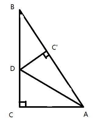 若ab 10 bc 8 ac 6_数学三角形如图在 abc中,AC=6,BC=8,AB=10,将 ABC沿AD所在直线折叠,使AC ...